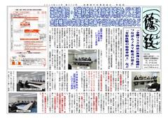 ha201412-1.jpg