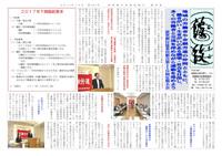 波紋407号-1017年10月