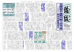 ha201801-1.jpg