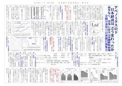 ha201811-2.jpg