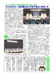 金融ユニオンが第8回定期全国大会を開催